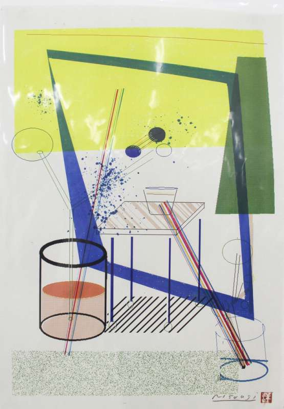 Hiroyuki Nisougi, untitled, 2006